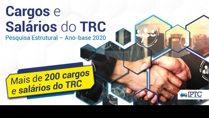 Cargos e Salários do TRC